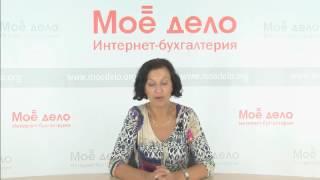удаленный бухгалтер позволит вам   сэкономить десятки тысяч рублей, личное время и нервы!