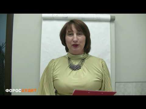 БУХУЧЕТ ДЛЯ НАЧИНАЮЩИХ  004  Как отличается бухгалтерский и налоговый учет