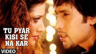 Phir Bewafai - Tu Pyar Kisi Se Na Kar Full Video Song | Agam