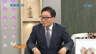 [C채널] 힐링토크 회복  277회 - 최성호 목사 :: 병든 영혼을 천국 소망으로 치유하는 의사