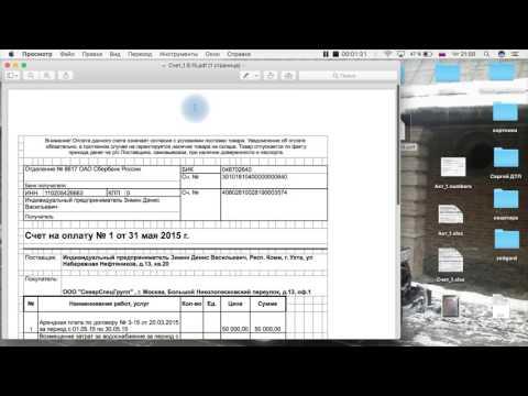Как подписать документ в электронном виде?
