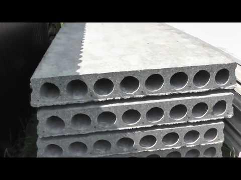 Плиты перекрытия  — область применения