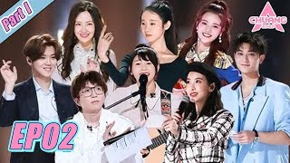 [创造营2020 CHUANG 2020] EP02 Part I | Girls compete for the last seat of the group 女孩们争夺最后一席首发成团位