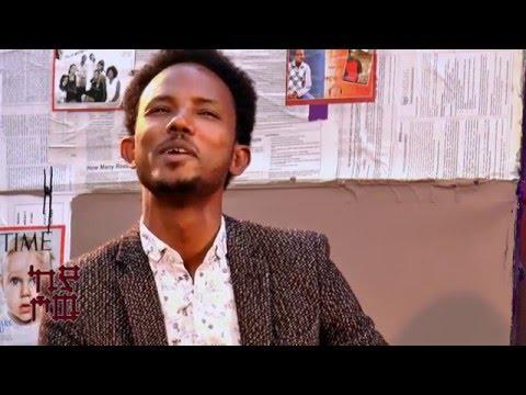 Aseged Abebe Promo