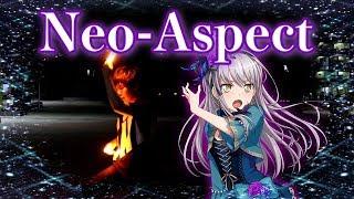 【ヲタ芸】Neo-Aspect/Roselia【100TP】【ロックオン Lockon】