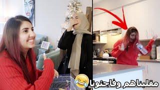 مقلبنا انس و اصالة - فيلم هاظ الحشي مازين