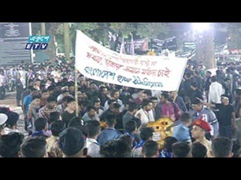 কেন্দ্রীয় শহীদ মিনারে হাজারো মানুষের ঢল || ETV News