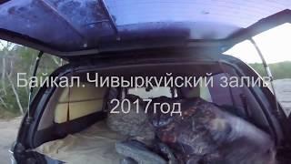 Рыбалка летом в чивыркуйском заливе