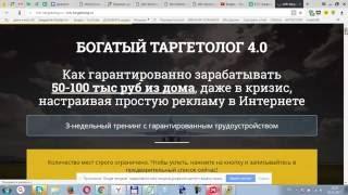 Как настроить Яндекс Метрику и цели правильно