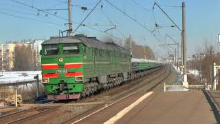 Тепловоз 2ТЭ116-1232 с грузовым