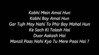 Atif Aslam's Ehsas ( Freaky Mix ) 's Lyrics