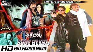pashto film 2018