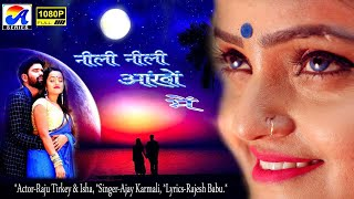 Nili Nili Ankhon Me  New Romantic Nagpuri Video   - YouTube