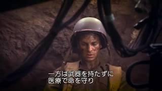 映画『ハクソー・リッジ』メイキング映像 動画キャプチャー