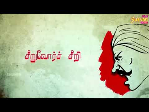 Download Bharathiar Surya FM speech RJ vicky Mp4 HD Video and MP3