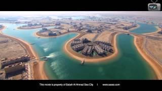preview picture of video 'Sabah Al Ahmad Sea City - Take a Tour'