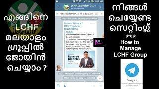 telegram group link malayalam - TH-Clip