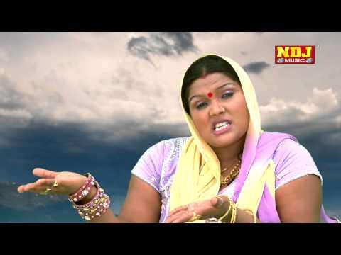 New Kali Kholi Bhajan / Kali Kholi Chaliye Re Bhabhi / Ndj Music