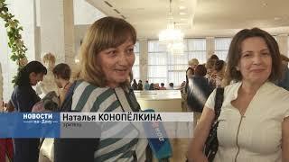 Музтеатр отмечает юбилей постановкой «Кармен» и фотовыставкой