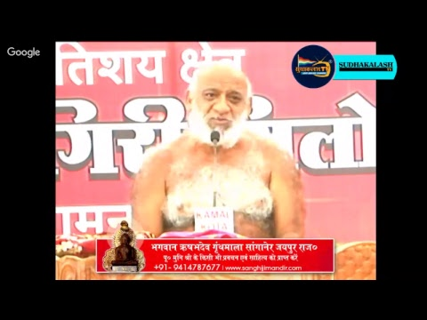 Mangal Pravachan 18 Mar 2019