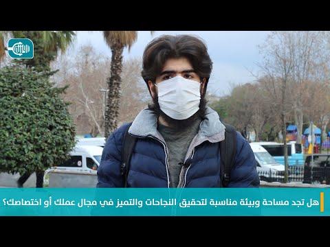 تميز السوريين