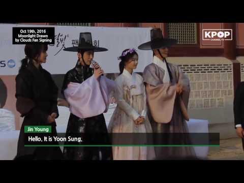 [FANMEET] Love in the Moonlight - Park Bo Gum, Kim Yoo Jung, Jin Jong, Kwak Dong Yeon 구르미 그린 달빛
