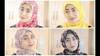 *مع فاطيما سالم * اسهل واشيك واسرع لفات حجاب للشغل والجامعه ٢٠١٧- ٢٠١٨