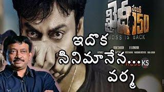 RGV Satirical Comments On Khaidi No 150 Movie  Gautamiputra Satakarni Review By RGV  SV Telugu