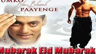Assalam Walekum Assalam Eid ka hai Yaaron yah dikkat To