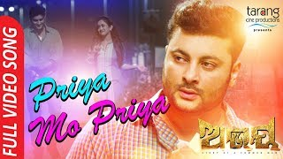 Priya Mo Priya -Tote Mu Jhuruchi | Full Video Song | Anubhab, Elina | Abhay | Odia Movie