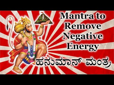 Download The Most Powerful Hanuman Mantra To Remove Negative Energy