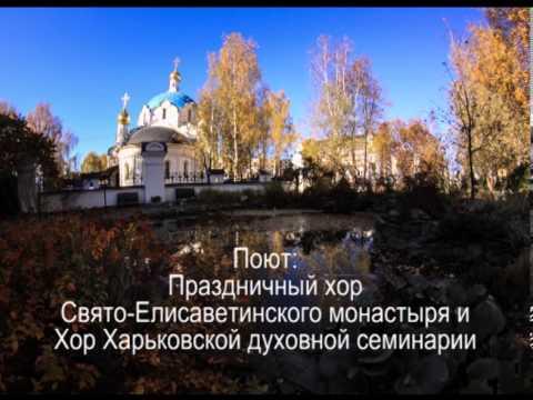 Сергия радонежского храм в зеленограде расписание богослужений