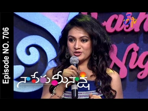 Naa Peru Meenakshi |27th April 2017 | Full Episode No 706 | ETV Telugu