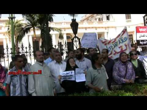 وقفة احتجاجية للمطالبة بالغاء توريث الايجار القديم