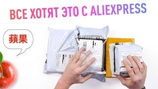 AliExpress ТОП-5: распаковка iPhone 7 из Китая