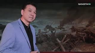 Ұлы дала ұлағаты-2. Сағадат Қожахметұлы Нұрмағамбетов. Деректі фильм. 10-бөлім