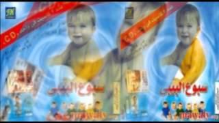 تحميل اغاني Mohamed 7ares - Nanous El 3ela / محمد حارس - ننوس العيله MP3