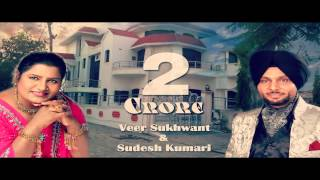2 Crore  Sudesh Kumari  Veer Sukhwant  Two Crore  New Punjabi Official Video 2016