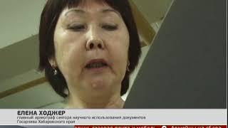 Архивные документы о блокаде. GuberniaTV