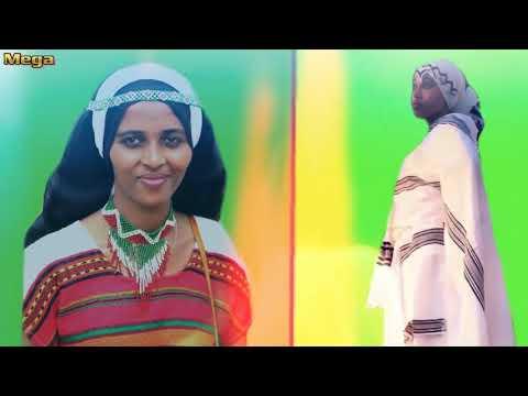 Shukri Jamal [ Atoo Tiyya ] New Oromo Music 2018 - смотреть