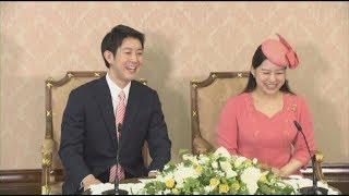「笑い絶えない家庭を」 絢子さまと守谷さん婚約内定記者会見