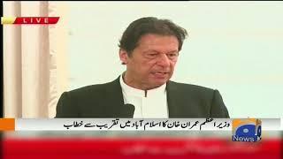 PM Imran Khan Speech In Islamabad | 15th November 2019