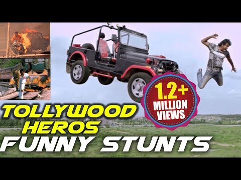 Tollywood Heros Funny Stunts