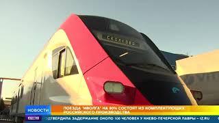 """Уникальная разработка: секреты создания современных поездов """"Иволга"""" раскрыли в Трансмашхолдинге"""