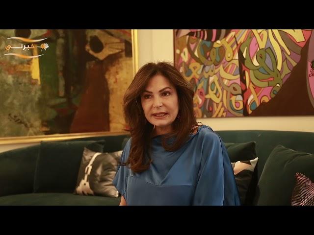 الأردنية دينا عدنان هلسا تدعم فناني غزة التشكيليين