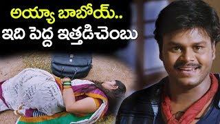 Saptagiri Movie ( అయ్యా బాబోయ్ ఇది పెద్ద ఇత్తడిబిందె..) Comedy Scenes    Vennela Kishore Comedy   
