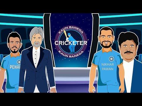 Kaun Banega Crorepati Spoof   KBC   Big b   Gabbar