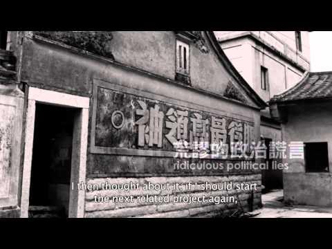 海市蜃樓 台灣閒置公共設施攝影展