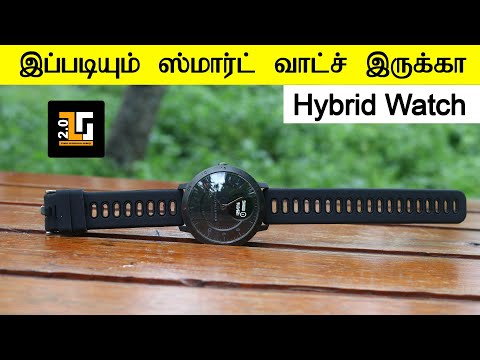 Zeblaze Smart Watch Unboxing and Review