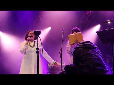 Zuzana Kronerová a Yael Shoshana Cohen (Lola Marsh) - Čerešne , Live at Pohoda 2019